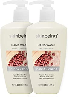Skinbeing Daily Cleansing Hand Wash, Jojoba and Cocoa, 220ml (Pack of 2)