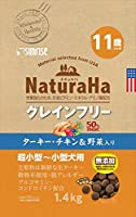 サンライズ ドッグフード ナチュラハ グレインフリー ターキー・チキン&野菜入り 11歳以上用 1.4kg