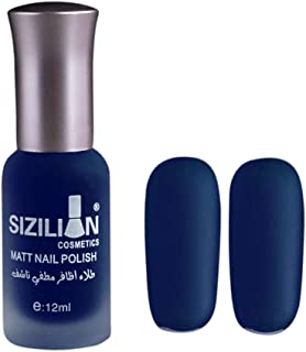 Hot Sale,KingWo 12ml Matte Dull Nail Polish,Fast Dry Long Lasting Nail Art Matte Nail Polish Gel Frosted bottle (R1)