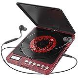CDプレーヤー ポータブル cdプレーヤー CDウォークマン 音飛び防止機能 高音質 LEDディスプレイ1000mAh充電バッテリー 2つイヤホンジャック ASP・防振・小型・軽量 CD/CD-RW/CD-R/MP3/CD-DA/WMAなど対応 音楽再生 英語学習 胎児教育 語学学習 イヤホン付き AUXケーブル付き 日本語説明書付き