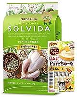 【プレゼント付】ソルビダ グレインフリー チキン 室内飼育体重管理用 1.8kg