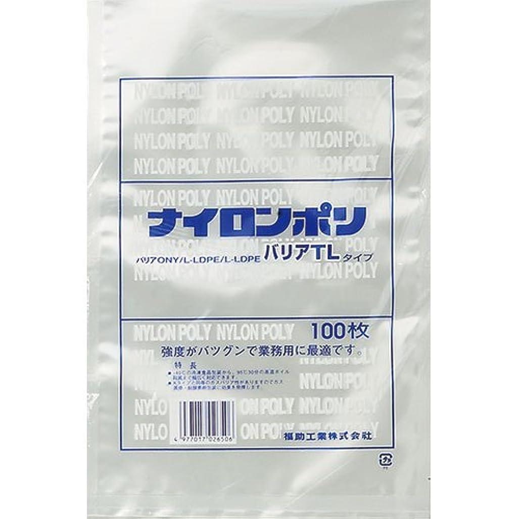 感情のゲート辛い福助工業 ナイロンポリ バリアTLタイプ規格袋 18-27 (200枚)巾180×長さ270mm