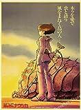 Wfmhra Hayao Miyazaki Anime Pintura de Dibujos Animados sobre Lienzo Retro Revestimiento de Pared Cartel Mural Sala de Estar decoración del hogar 50x75 cm sin Marco