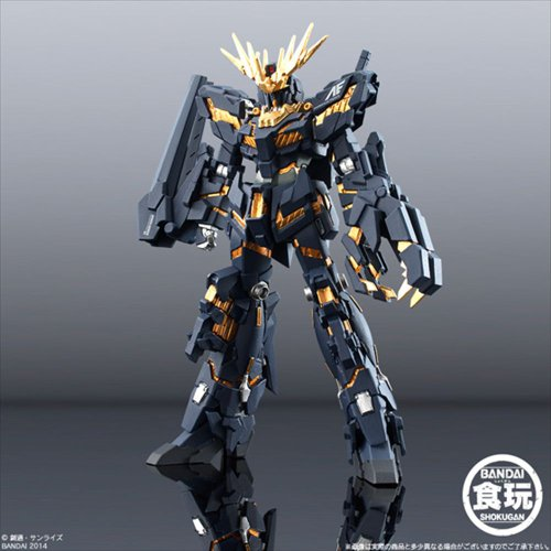 Bandai Shokugan FW Gundam Standart Vol 20 Action Figure (Box/6)