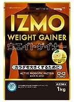 アルプロン IZMO イズモ ウエイトゲイナー ホエイプロテイン + マルトデキストリン 1kg グレープフルーツ風味 生きた乳酸菌BC-30配合(国内生産)