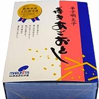 【大阪ざこば市】 博多明太子 あごおとし S 500g