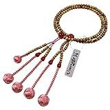 Umetake buddista nichiren preghiera perline juzu per donne sandalo rosso verde agata rossa e corallo rosa tessuto palline ojuzu borsa gratuita