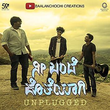 Nee Bandhe Jotheyaagi Unplugged (feat. Jathin Dharshan & Goutham Hebbar)