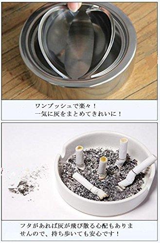FUPUONEふた付き灰皿ステンレス製大容量煙を遮断直径11.5cm深さ5.5cm