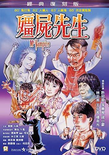 Max 77% OFF Mr. It is very popular Vampire Region 3 DVD USA English Non Subtitled