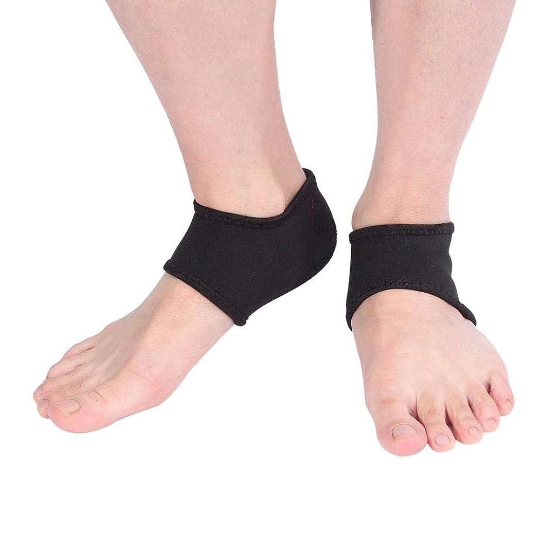 マリンディスカウントステップYosoo かかと サポーター かかと保湿 かかと衝撃吸収 やわらか かかと保護カバー しっかりフィット 角質除去 かかとのひび割れ予防 ガサガサケア 筋膜炎 アキレス腱炎等 かかとの痛みを緩和/かかと保護サポーター 男女兼用 ブラック(1足組)