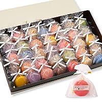 リボン付 マカロン 35個入 手提げ紙袋付き 個包装 天使がくれたマカロン プチギフト ギフト お菓子