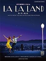 女声三部合唱ミニアルバム LA LA LAND ラ・ラ・ランド