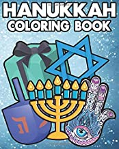 Hanukkah Coloring Book: ids and Adults Will Love This 25 one sided pages of Hanukkah Fun.