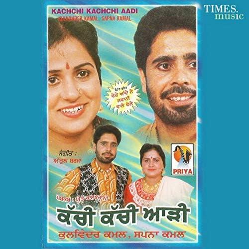 Kulwinder Kamal & Sapna Kamal