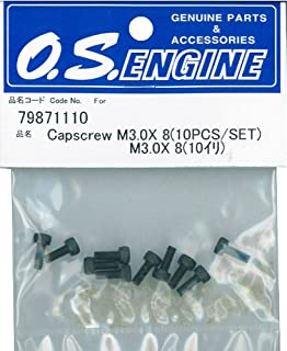 O.S. Engines 79871110 Cover Plate Screws 120AX (10)