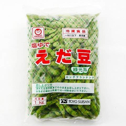 MC 塩ゆで枝豆(台湾) 1kg 【冷凍・冷蔵】 3個