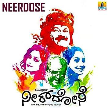 Neerdose (Original Motion Picture)