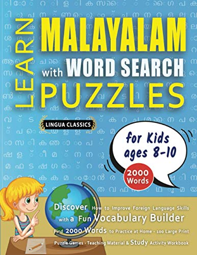 LEARN MALAYALAM WITH WORD SEARCH PUZZLES FOR KIDS 8 - 10 - Discover How to Improve Foreign Language Skills with a Fun Vocabulary