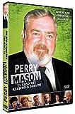 Perry Mason: El caso del asesino a sueldo [DVD]