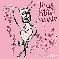 【メーカー特典あり】Toys Blood Music(LP)(斉藤和義スペシャルブックレット+斉藤和義オリジナルポスター Dタイプ付~スペシャルブックレットは1/31 23:59予約締切~) [Analog]