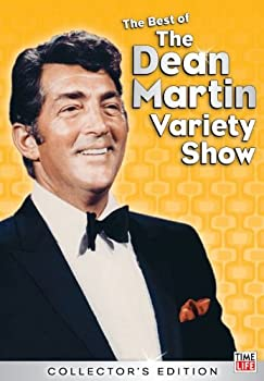 The Best of The Dean Martin Variety Show  Collector s Edition