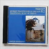Traditional Music of Greece [Music CD]