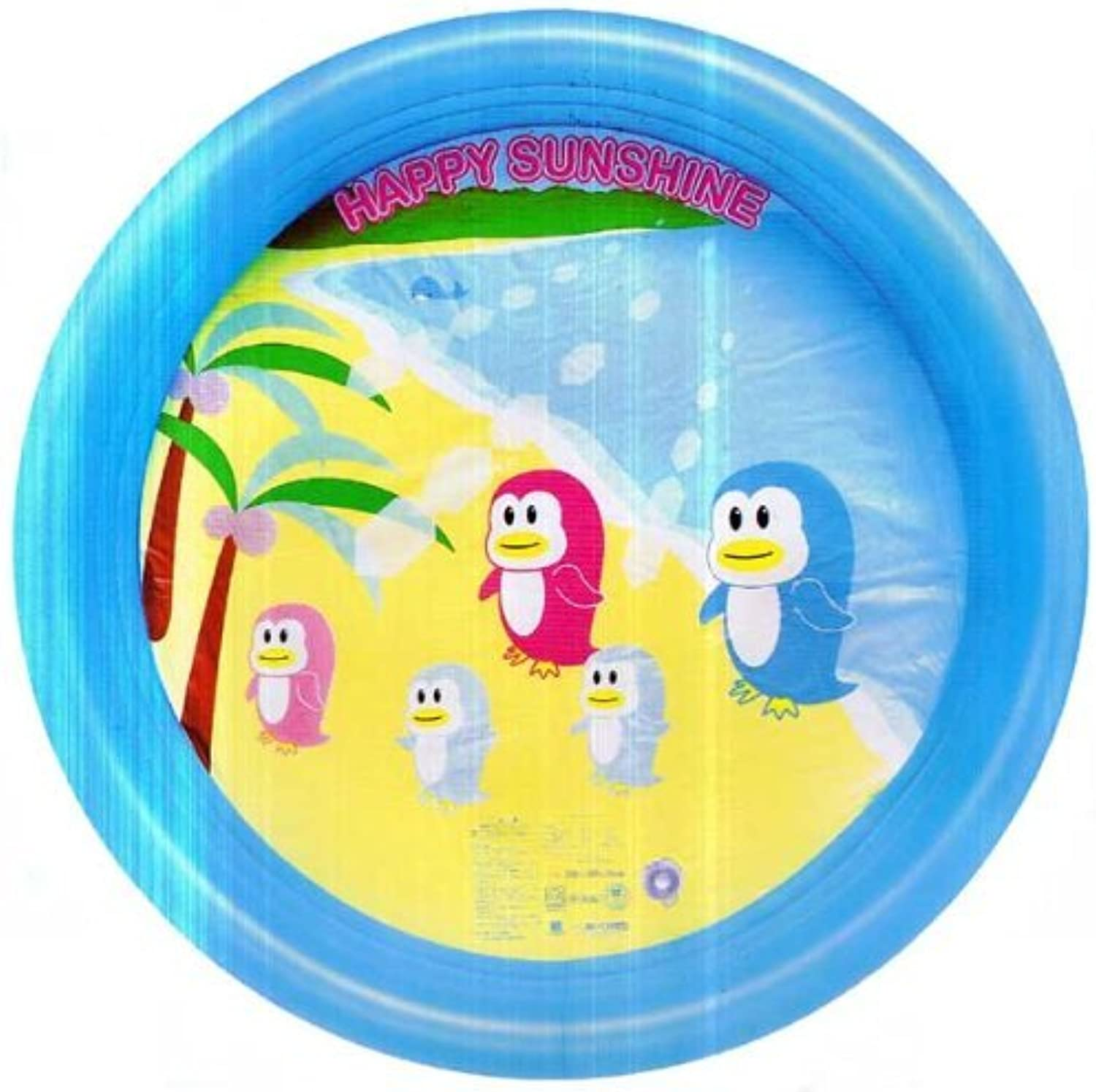Happy Sun Pool 100cm Round bluee (japan import)