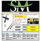 SM超撥水シリコンワイパー替えゴム 幅8mm(運転席) & 6mm(助手席) エリオ RA21S RB21S RC51S RD51S ソリオ ソリオバンディット MA26S MA36S MA46S ウィンダム MCV20 MCV21 ヴェロッサ GX110 GX115 JZX110 クラウン GS171 JKS175 JZS171 JZS173 JZS175 JZS179 クラウン エステート GS171W JZS171W JZS173W JZS175W マークII GX110 GX115 JZX110 JZX115 マークII ブリット GX110W GX115W JZX110W JZX115W ラウム NCZ20 NCZ25 EXZ10 EXZ15 用 550mm + 450mm 2本セット車用 ワイパー 純正ワイパー グラファイトワイパー エアロレインワイパー 鉄ワイパーブレード向け 交換用ワイパーゴム 車種専用セット BT01 & ST01 (水色)