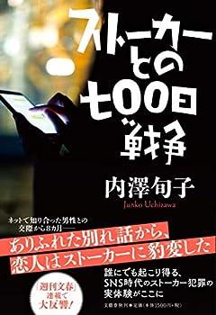 どこよりも早い?!令和初、本の雑誌が選んだおもしろ本ベストテン発表!