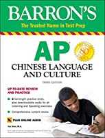 AP Chinese Language and Culture: With Downloadable Audio (Barron's Test Prep)