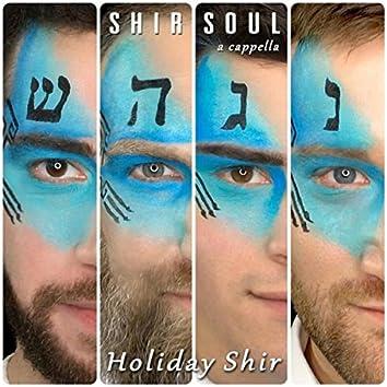 Holiday Shir
