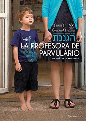 La profesora de parvulario [DVD]