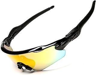 3ea96c1cda Gafas Polarizadas Deporte Bici Anti UV400 Gafas para Correr Running  Antivaho con 5 Lentes Intercambiables Adaptadas