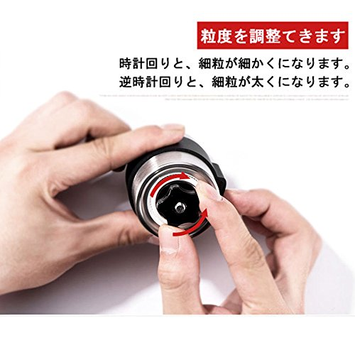HAOCOOコーヒーミル手挽きセラミックカッターステンレススリム手動コーヒーミルブラシ付き(4.5cm'*13.2cm)