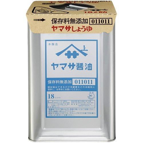 ヤマサ醤油 ヤマサ 醤油 無添加 天パット缶 18L [0111]