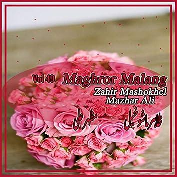 Maghror Malang, Vol. 49