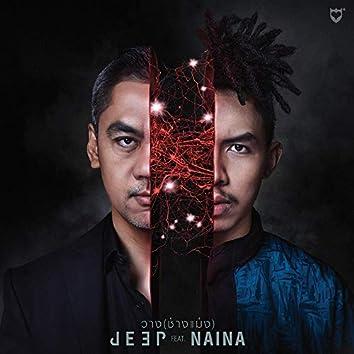 Warng (Let Go) [feat. Nai Na]