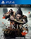 SEKIRO: SHADOWS DIE TWICE GAME OF THE YEAR EDITION (【予約特典】数量限定特典付き特装版 同梱)