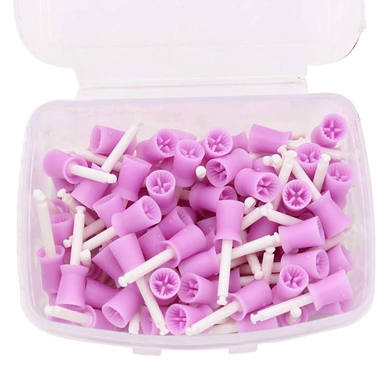 森レプリカのぞき見Healifty ポリッシュ研磨カップブラシ100本歯科用研磨ゴムカップ使い捨て低速歯ポリッシャーカップオーラルケアツール(紫)