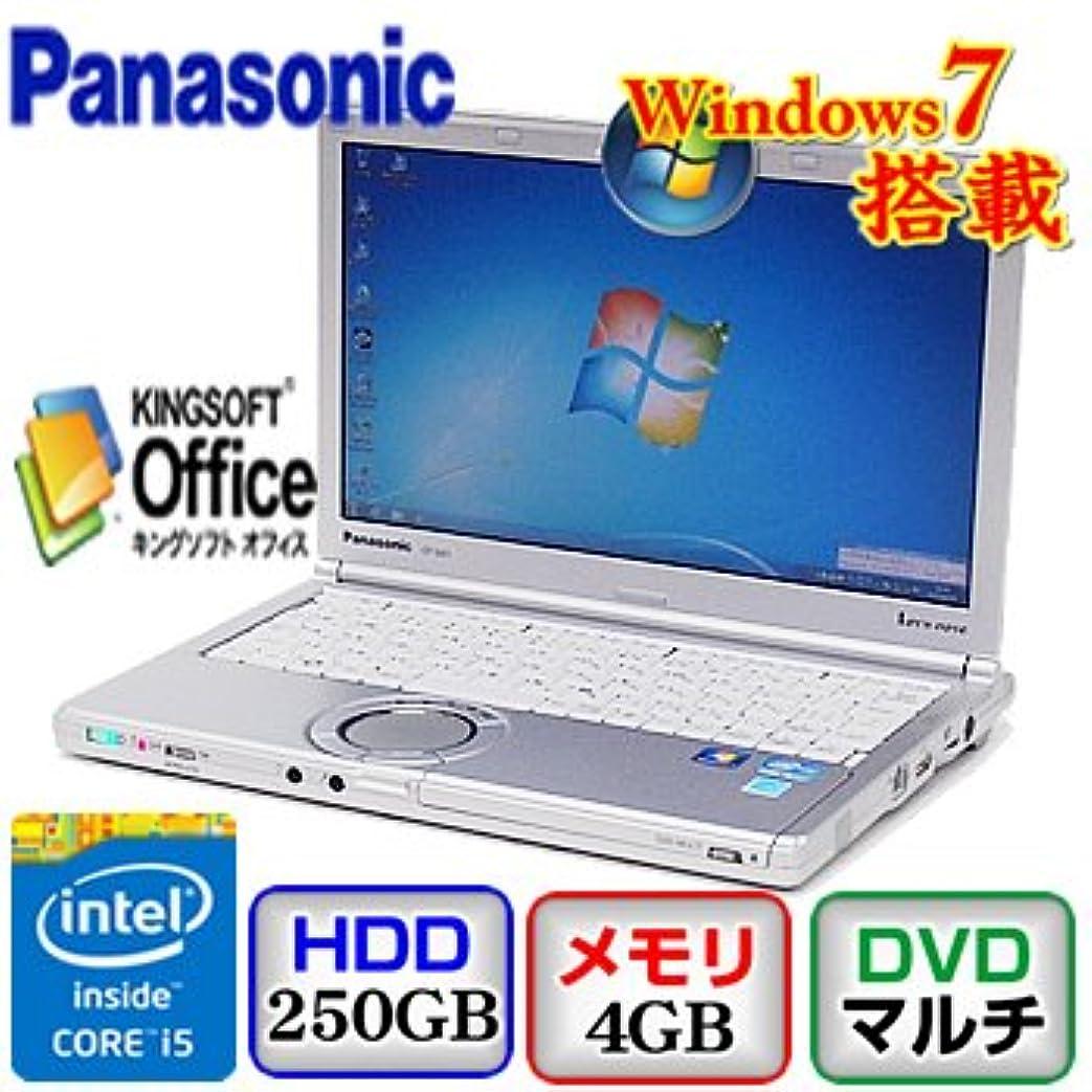 肘掛け椅子変形する良さ【中古ノートパソコン】Panasonic Let's note CF-SX1 [CF-SX1GDHYS] -Windows7 Professional 32bit Core i5 2.6GHz 4GB 250GB DVDハイパーマルチ 12.1インチ(S0927N027)