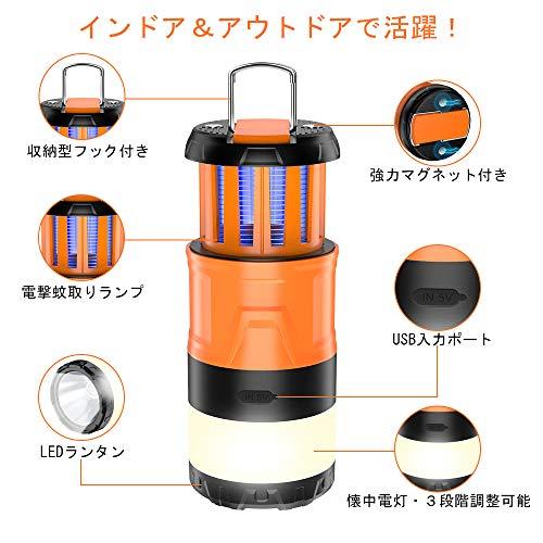 LEDランタン 懐中電灯 3in1機能