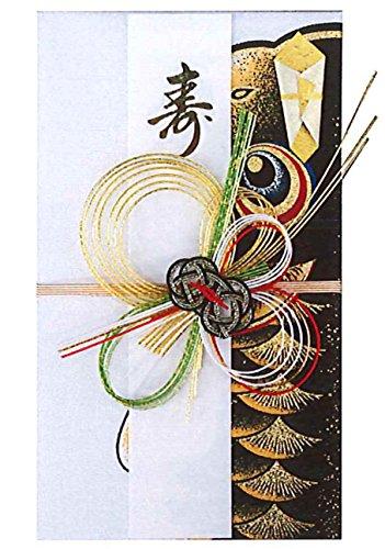 本物の鯉のぼりを使った 鯉のぼり柄 ご祝儀袋 (黒)