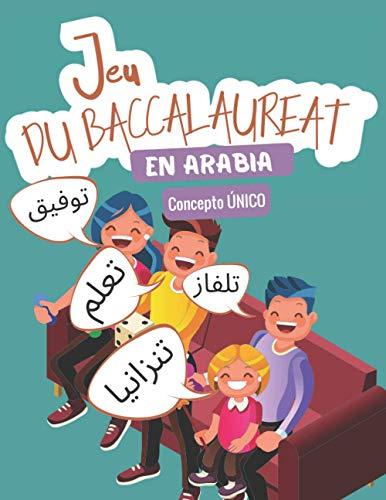 Jeu du Baccalauréat en arabia: Libro de actividades I Le Jeu du Petit Bac I Juego de mesa para niños y adultos I Ideal para aprender y revisar su ... I de 7 a 99 años, con familia, niños o amigos