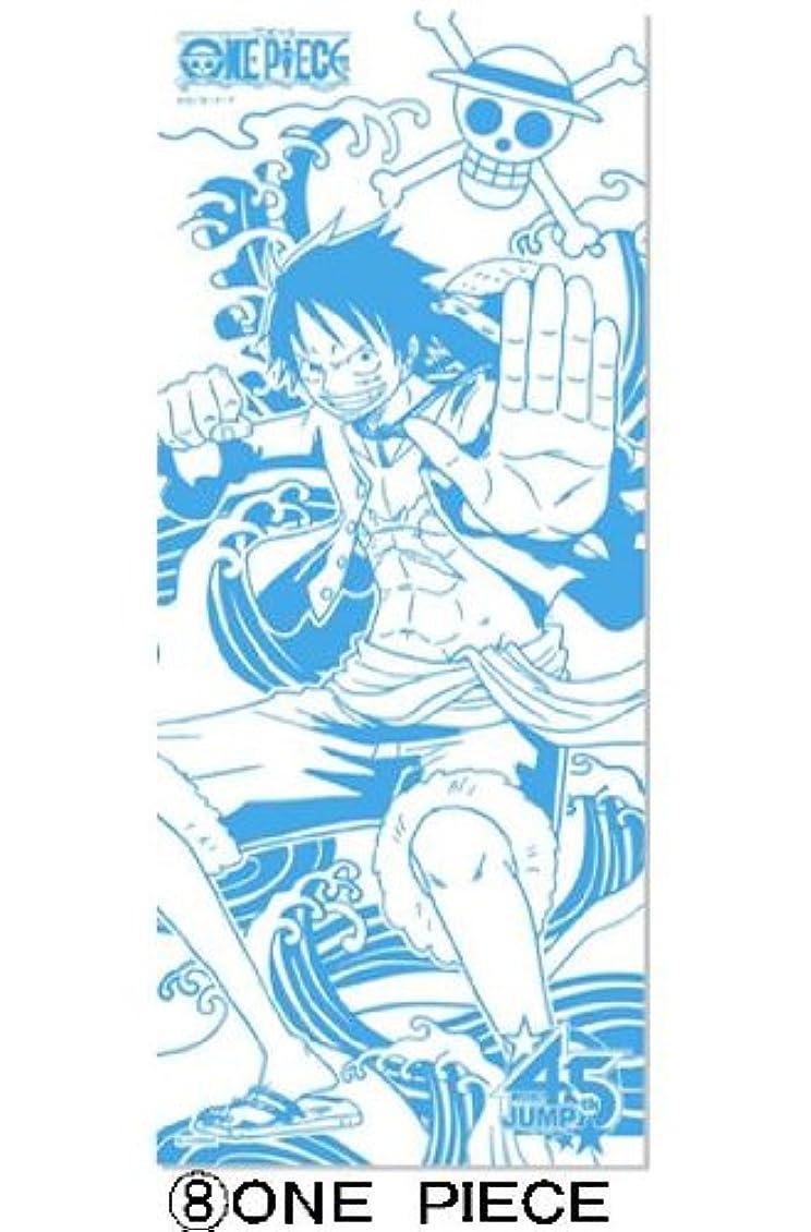 飛ぶ巻き取り中性週刊少年ジャンプ45周年記念J-STARS ミニ手ぬぐい付き入浴剤(ワンピース)