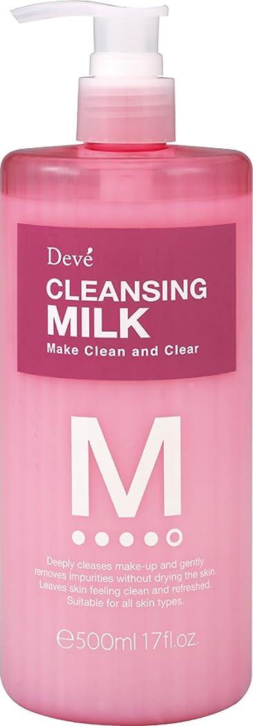 不十分証言ローズ熊野油脂 ディブ クレンジングミルク 500ml