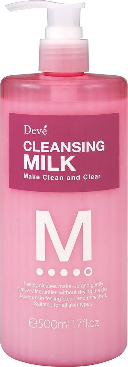 毒性マンモス引退した熊野油脂 ディブ クレンジングミルク 500ml