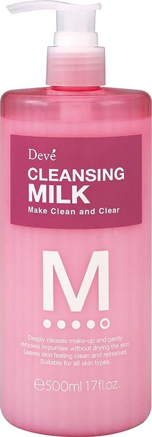 リーガン手がかり天才熊野油脂 ディブ クレンジングミルク 500ml