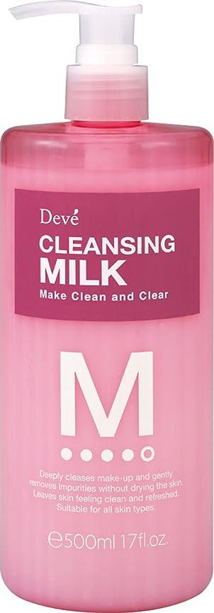 時系列道安心熊野油脂 ディブ クレンジングミルク 500ml
