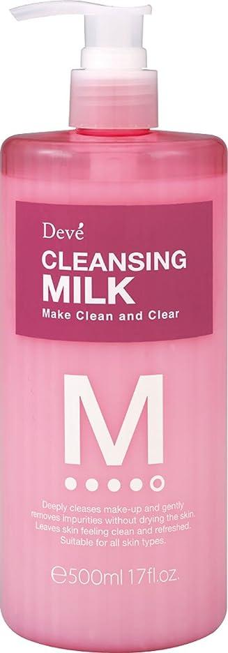 感度モンキーインテリア熊野油脂 ディブ クレンジングミルク 500ml